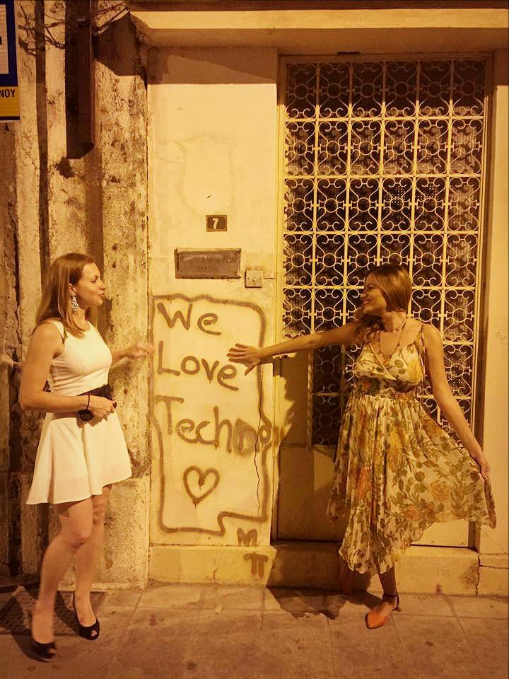 we love techno.jpg